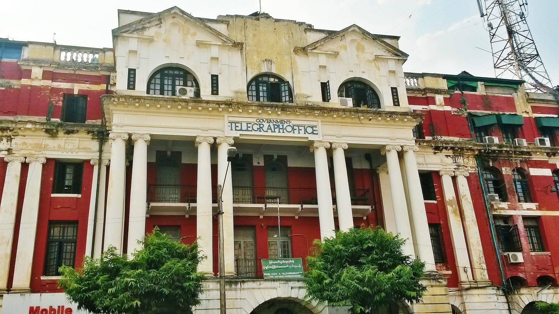 yangon myanmar colonial architecture building