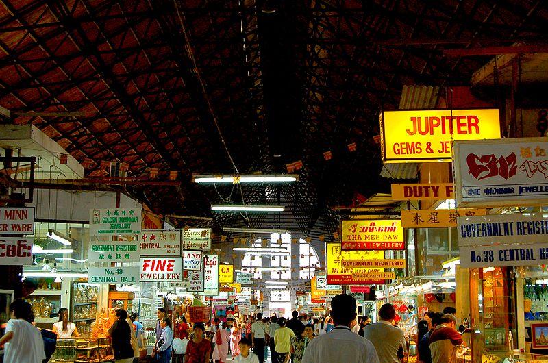 Yangon Bogyoke Market
